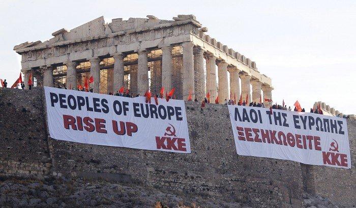 KKE Akropolis